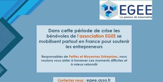 message_egee_solidarite_entreprise_codiv_19.jpg